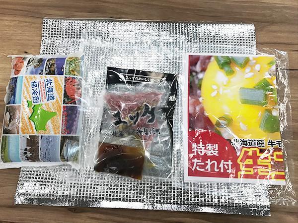 北海道産牛ユッケの同梱物